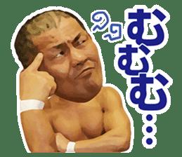 Minoru Suzuki Sticker sticker #6323037