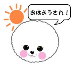 Bichon Frise of Kansai dialect sticker #6328568