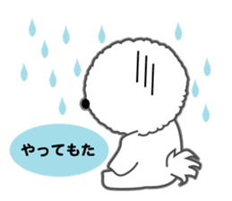Bichon Frise of Kansai dialect sticker #6328572