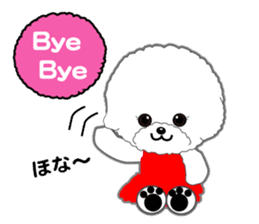 Bichon Frise of Kansai dialect sticker #6328573