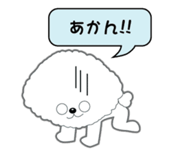 Bichon Frise of Kansai dialect sticker #6328576