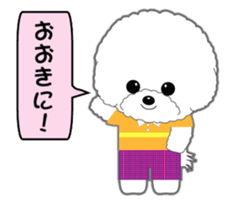 Bichon Frise of Kansai dialect sticker #6328577