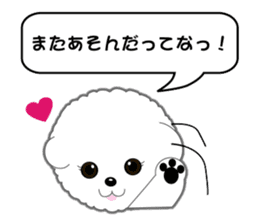 Bichon Frise of Kansai dialect sticker #6328579