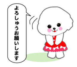 Bichon Frise of Kansai dialect sticker #6328580