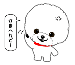 Bichon Frise of Kansai dialect sticker #6328585