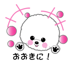Bichon Frise of Kansai dialect sticker #6328587