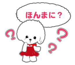 Bichon Frise of Kansai dialect sticker #6328589