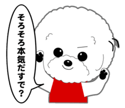 Bichon Frise of Kansai dialect sticker #6328591
