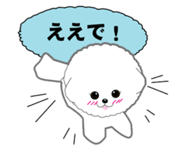 Bichon Frise of Kansai dialect sticker #6328593