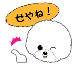Bichon Frise of Kansai dialect sticker #6328595