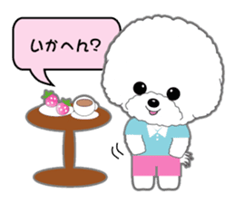 Bichon Frise of Kansai dialect sticker #6328597