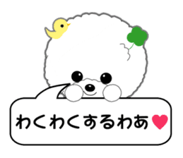 Bichon Frise of Kansai dialect sticker #6328600