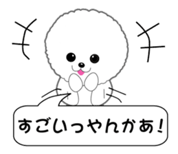 Bichon Frise of Kansai dialect sticker #6328603