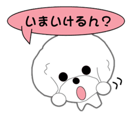 Bichon Frise of Kansai dialect sticker #6328604