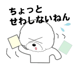 Bichon Frise of Kansai dialect sticker #6328605