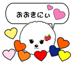 Bichon Frise of Kansai dialect sticker #6328607