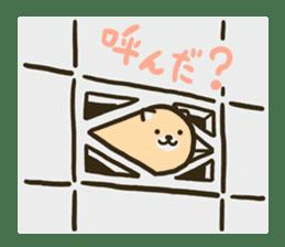 very cute egg dog sticker #6330969