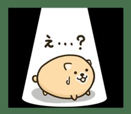 very cute egg dog sticker #6330978