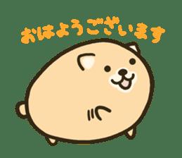 very cute egg dog sticker #6330985