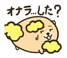 very cute egg dog sticker #6331003
