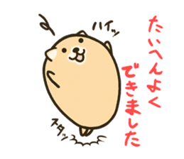 very cute egg dog sticker #6331007