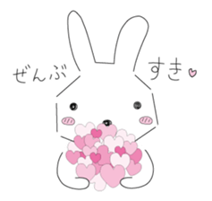 A rabbit is in love 2 sticker #6332022