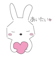 A rabbit is in love sticker #6332273