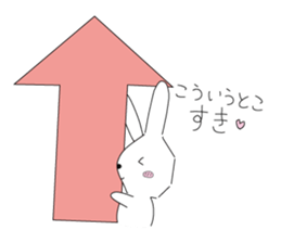 A rabbit is in love sticker #6332278