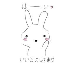 A rabbit is in love sticker #6332281
