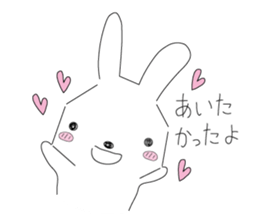 A rabbit is in love sticker #6332283