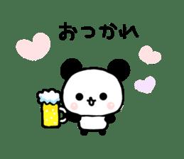 panda family panda 2 sticker #6332856