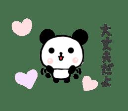 panda family panda 2 sticker #6332870