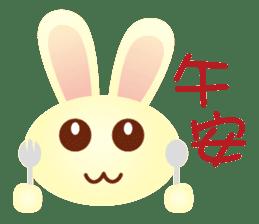 Little Rabbit Stickers sticker #6341808