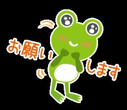kaerunosapo-takun sticker #6344969