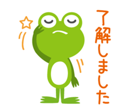 kaerunosapo-takun sticker #6344970