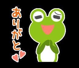 kaerunosapo-takun sticker #6344971