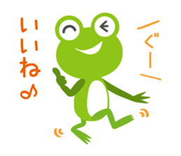 kaerunosapo-takun sticker #6344973