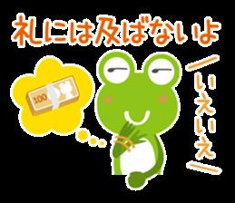 kaerunosapo-takun sticker #6344975
