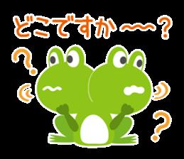 kaerunosapo-takun sticker #6344977