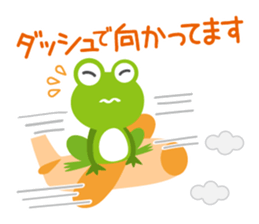 kaerunosapo-takun sticker #6344978