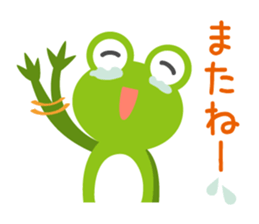 kaerunosapo-takun sticker #6344979