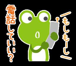 kaerunosapo-takun sticker #6344980
