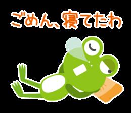 kaerunosapo-takun sticker #6344982