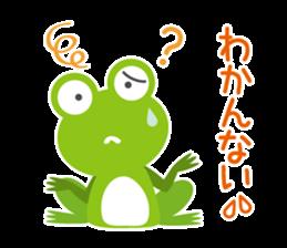 kaerunosapo-takun sticker #6344987
