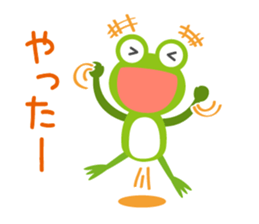 kaerunosapo-takun sticker #6344988
