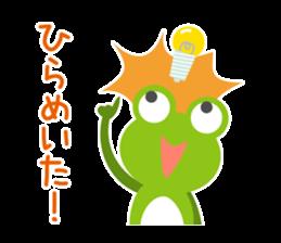 kaerunosapo-takun sticker #6344992