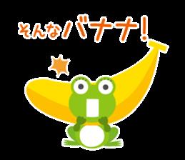 kaerunosapo-takun sticker #6344993