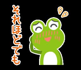 kaerunosapo-takun sticker #6344994