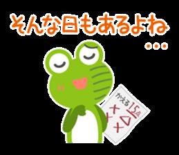kaerunosapo-takun sticker #6344996