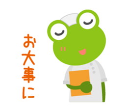 kaerunosapo-takun sticker #6344997